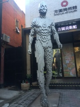 beijing-art-district-7